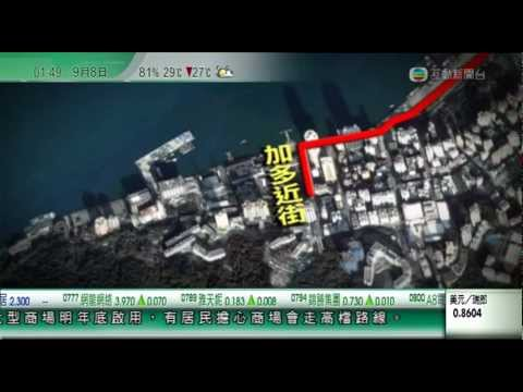 海濱單車走廊 - 無線互動新聞2011年9月8日