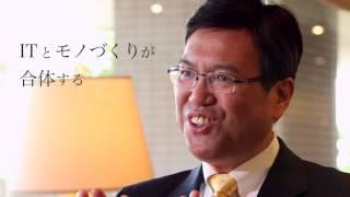 孫正義の参謀が語る  第4次産業革命  島さとし(嶋聡)
