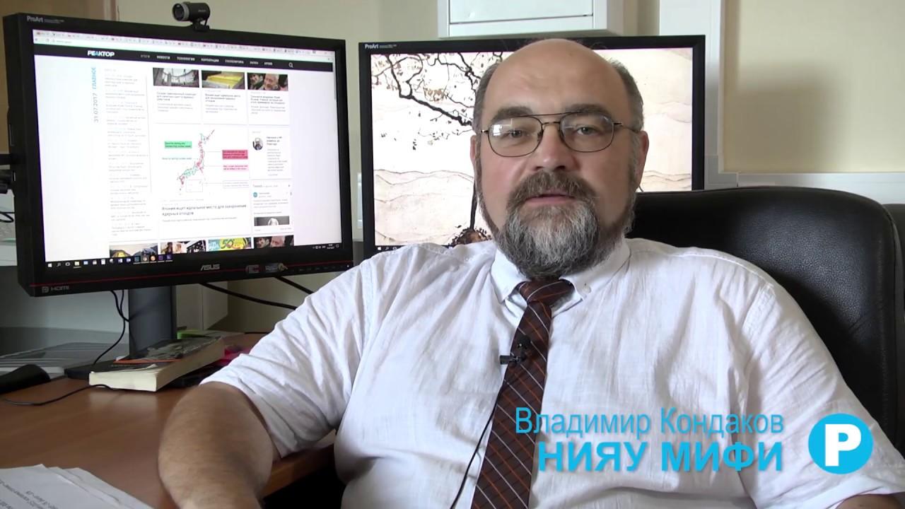 Митинг в селе Паспаул 27.01.2018 - YouTube