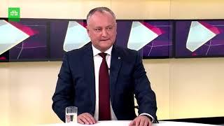 Президент: Снижение цены на газ для Молдовы - реально