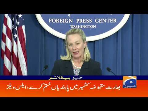 Geo Headlines - 09 PM | 27th September 2019