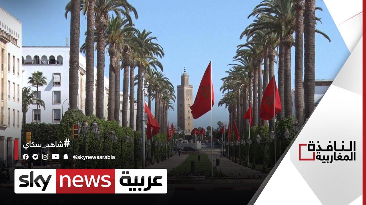 توقيع اتفاقيات لمشروع الحماية الاجتماعية في المغرب | #النافذة_المغاربية  - نشر قبل 5 ساعة