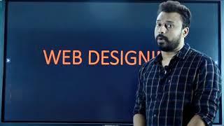 I PUC   COMPUTER SCIENCE   WEB DESIGNING - 01