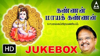 Kannan Maya Kannan - Songs of Lord Krishna- Tamil Devotional Songs