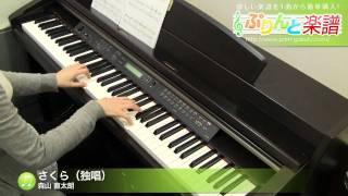 使用した楽譜はコチラ http://www.print-gakufu.com/score/detail/58182...