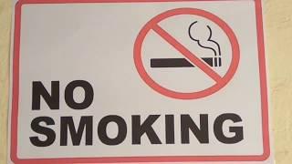 No smoking... Short Film ... नो स्मोकिंग...  शॉर्ट फिल्म
