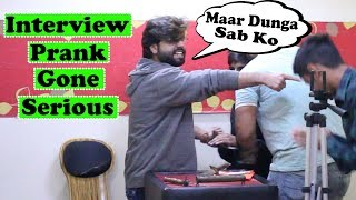 Interview Prank | Pranks In Pakistan | Humanitarians