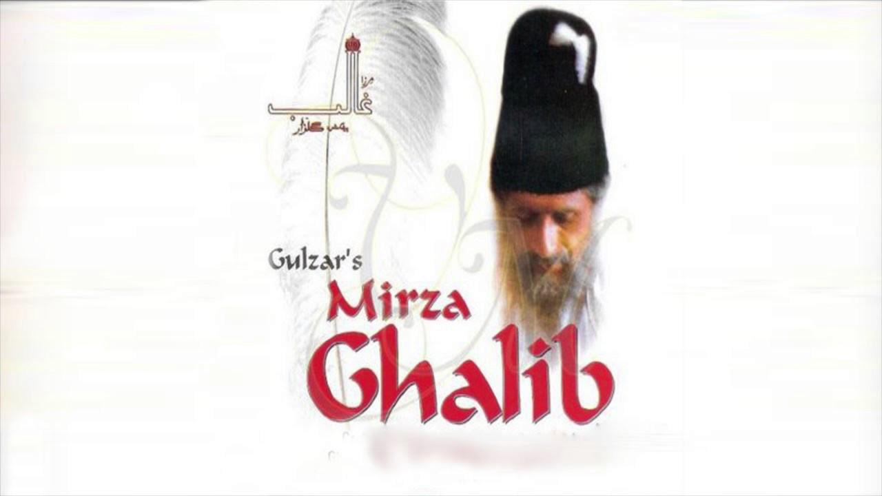 Phir Kuch Is Dil Ko || Mirza Ghalib || Jagjit Singh