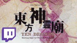 Touhou 13 - Ten Desires [Twitch | Failed 1CC x3 | Normal]