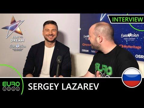 RUSSIA EUROVISION 2019: Sergey Lazarev - 'Scream' (INTERVIEW)