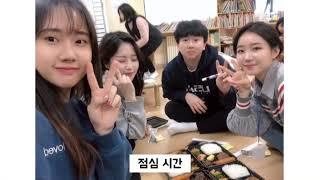 2019 신정종합사회복지관 동계실습영상