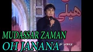 Download Video OH JANANA | MUDASSAR ZAMAN | PASHTO BEST NEW | HD SONG اوہ جانانا ا MP3 3GP MP4