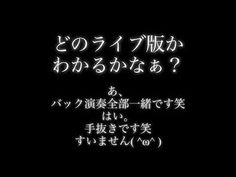 b'z-〜ultra-soul」-ギターソロクイズ!!