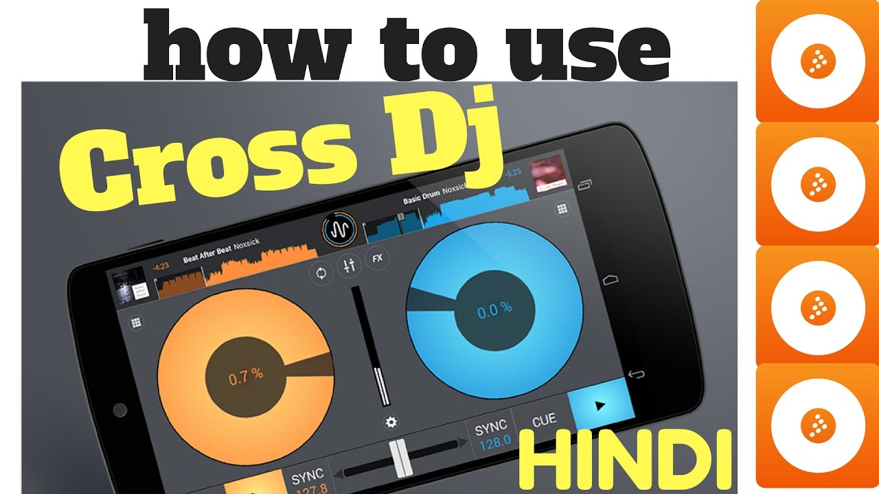 How To use Cross DJ (HINDI)