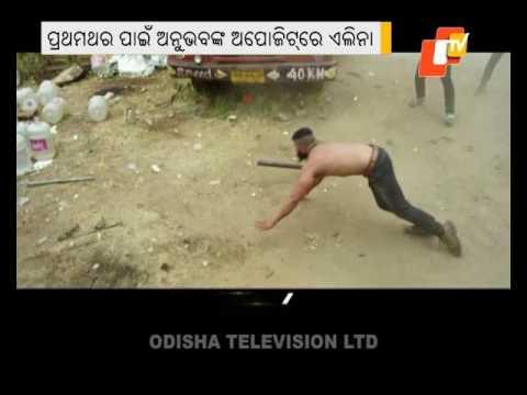 Odia movie Abhaya release today