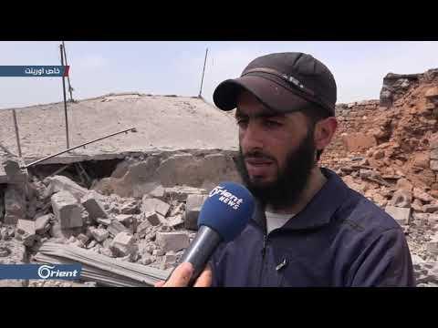 مقتل امرأة وجرح آخرين بقصف لطيران النظام على بلدة أرينبة بإدلب