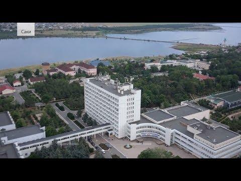 Сакский военный клинический санаторий имени Пирогова (Крым) 2019