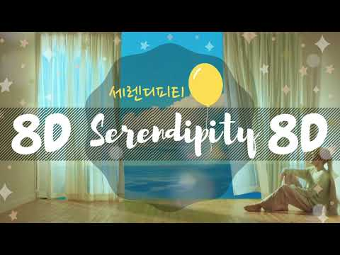 [8D AUDIO]  BTS JIMIN -  SERENDIPITY (세렌디피티) [USE HEADPHONES 🎧] | BTS | 8D