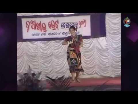 Hai re kain mahani lagichhe Nuakhai Bhetghat 2007