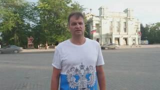 петиция Крым - Президенту Рф В.В. Путину