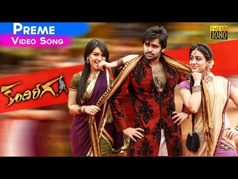 Preme  Song  Kandireega Movie Songs  Ram, Hansika, Aksha