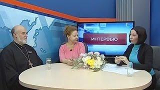 Интервью с Татьяной Абрамовой и протоиереем Александром Новопашиным
