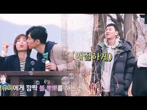 "Lee Kwang Soo Is Just A Poor Lonely Third Wheel Even In Making Video For Drama ""Live"""