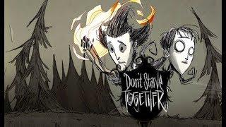 Всё больше рецептов/Don't Starve Together #8