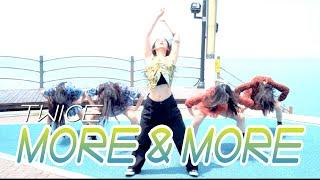 MORE & MORE - 트와이스 TWICE l 커버댄스 DANCE COVER l 5명 버전 5 MEMBER…