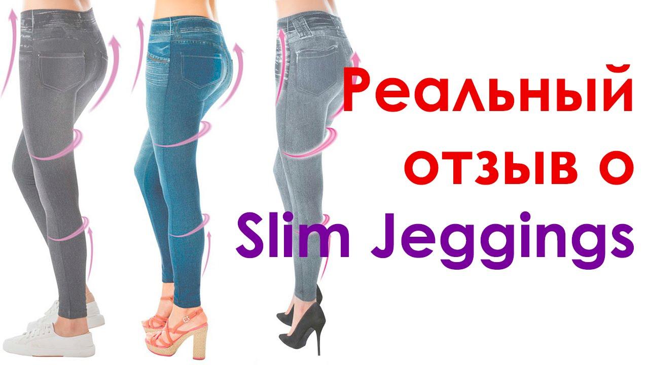 Женские джинсы с высокой талией. С чем можно носить - YouTube