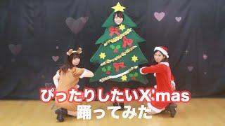 ameliaクリスマス企画、part2! 3人でプッチモニの『ぴったりしたいX'ma...
