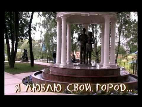 знакомства г видное московская обл