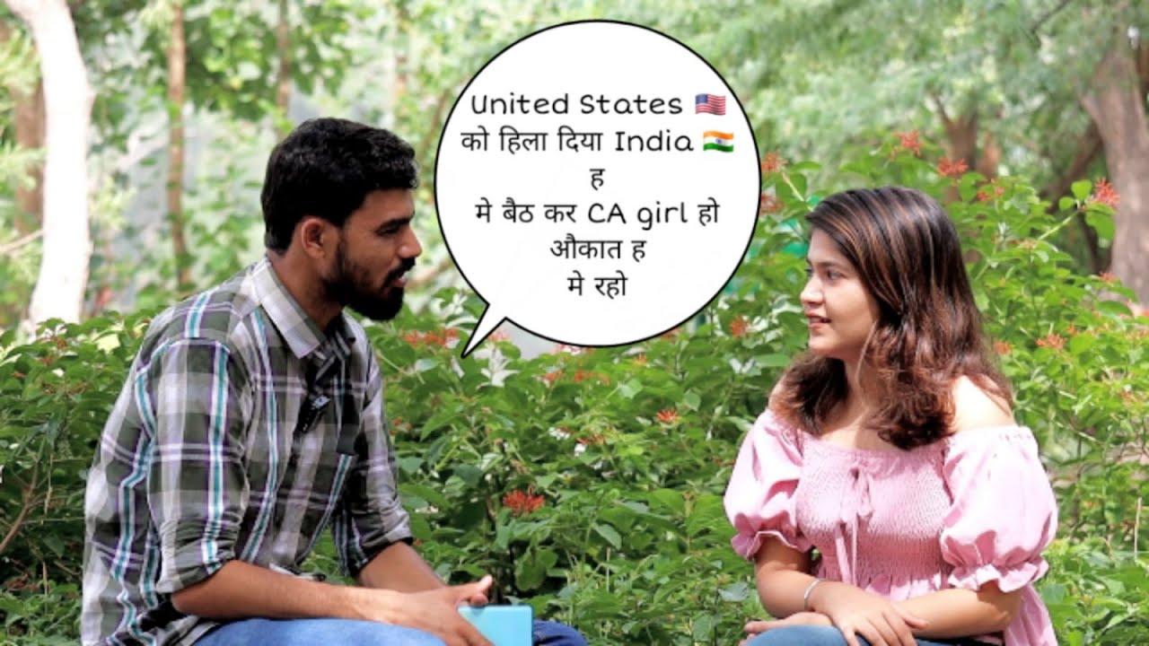 United States 🇺🇸 को हिला दिया India 🇮🇳 मे बैठ कर Big Mistake CA हो औकात मे रहो prank || Vivek golden