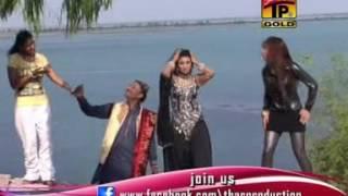 Chan Makhran Ve Chan  Gul Tari Khelvi  Latest Punjabi  Saraiki Song