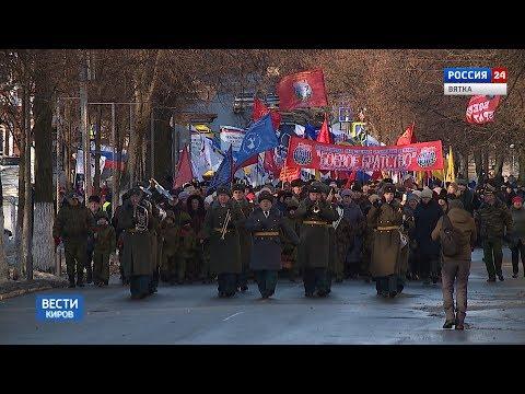Вести. Киров (Россия-24) 25.02.2020 (ГТРК Вятка)