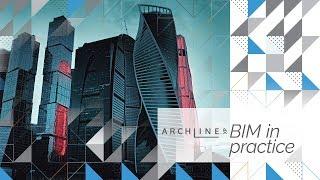 BIM in practice – ARCHLine.XP WEBINAR