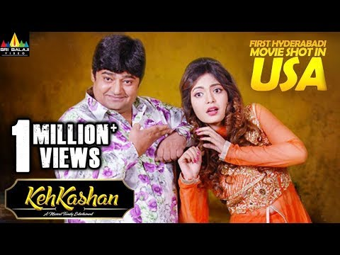 Kehkashan | Hindi Latest Full Movies | Akbar Bin Tabar | Hyderabadi Comedy Movies | Sri Balaji Video