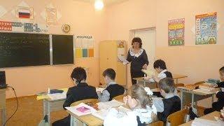 Урок математики в 3 классе Шарафутдинова РР