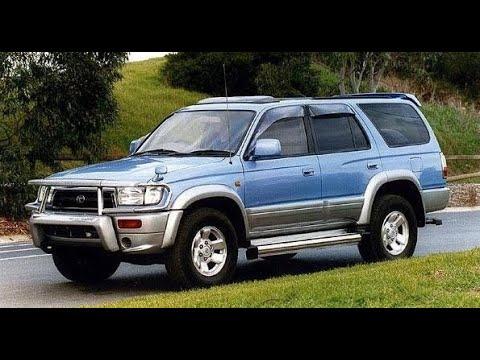 Toyota Hilux Surf 1996 - Ласточка! Выпуск №2