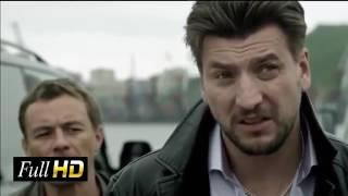 Фильмы которые стоит посмотреть: 'ОПАСНАЯ ЛОВУШКА'