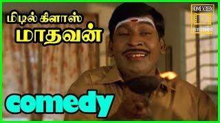 Middle Class Madhavan Tamil Movie | vadivelu Comedy | Vivek Comedy | Prabhu Comedy | Nesamani
