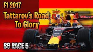 F1 2017 Red Bull Career - Tattarov's RTG : Season 6 Race 5 - Spanish GP