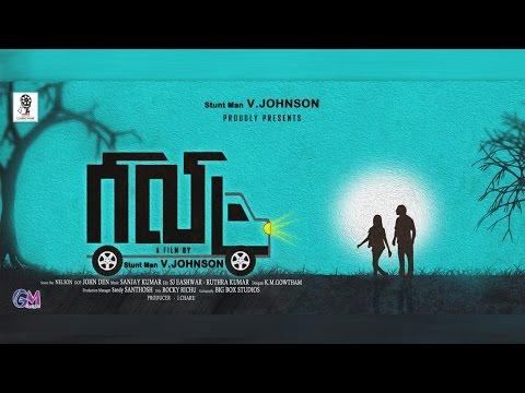RIVIT - Tamil Gangster Short Film