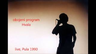 Download Obojeni Program - Hvala! (live, Pula 1990) MP3 song and Music Video