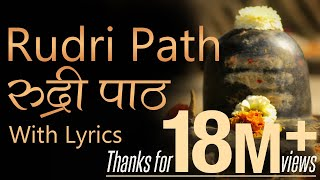 Complete Rudri Path with Lyrics | Vedic Chanting by 21 Brahmins