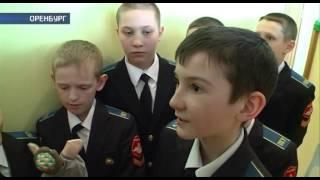 Оренбургские кадеты встретились с воспитанниками дома ребенка