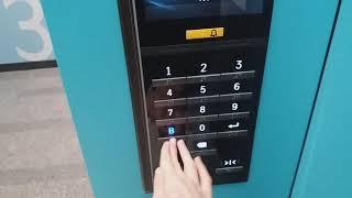 김해 부원동 그린코어 더센텀 티센크루프 엘리베이터 탑사…