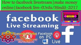 How to facebook livestream|make money online|facebook live-(urdu/hindi)-2017