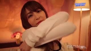 Download Video Japan movie EP 4 MP3 3GP MP4