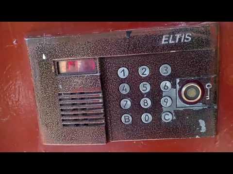 Как взломать домофон eltis